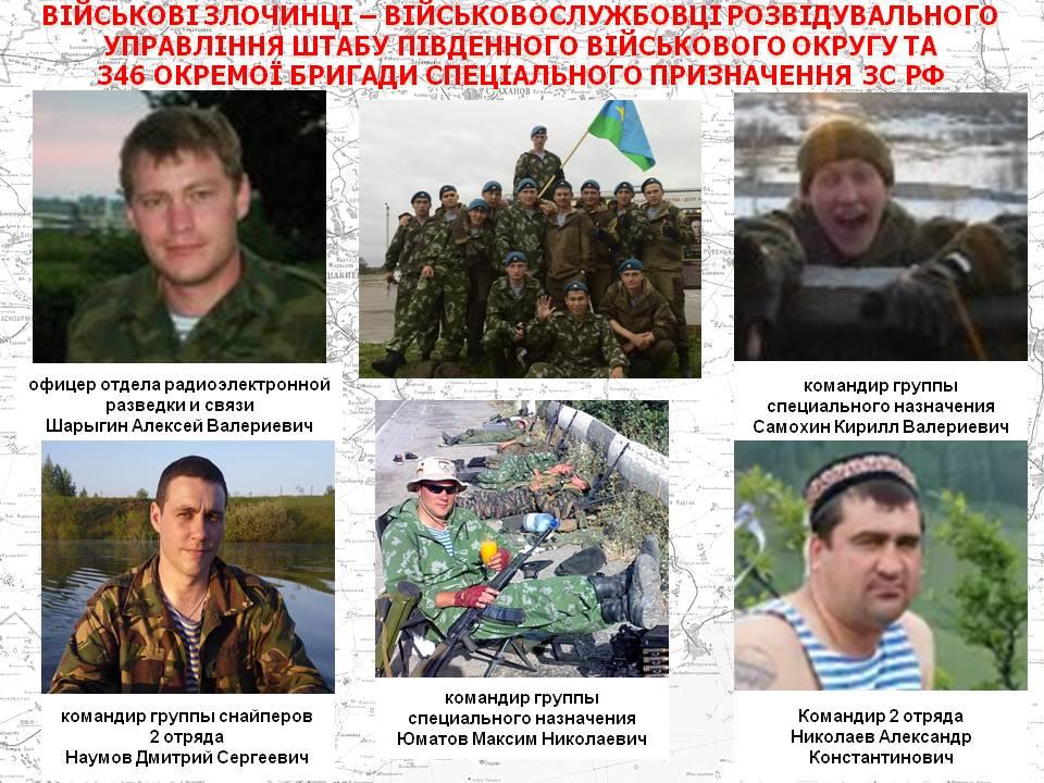 По приказу оккупационного командования РФ в Горловке были уничтожены личные дела более 120 погибших российских военных - Цензор.НЕТ 3489