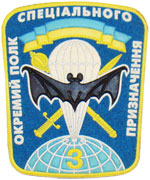 The 3rd Separate Special Forces Regiment